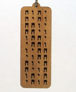 Twelve Permutations Wood Pendant