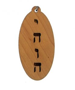 YHWH Wood Pendant